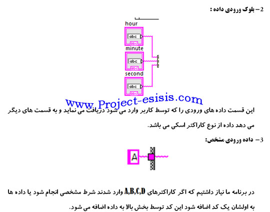Project Student_13 (12)