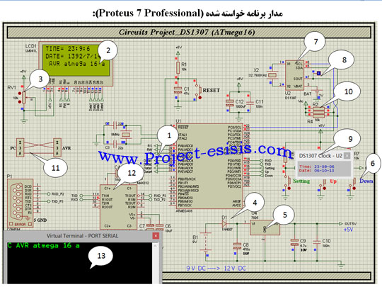 Project Student_13 (2)