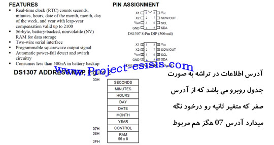 Project Student_13 (4)