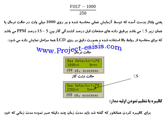 Project Student AVR_30 (3)