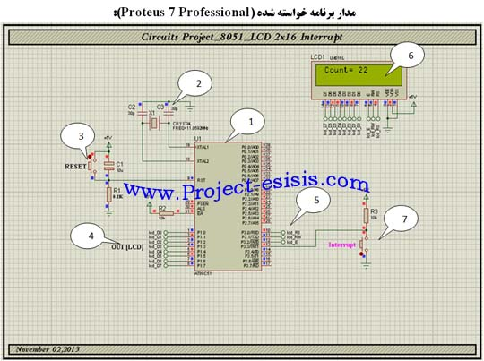 Project Student9_8051 (1)